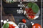 """Дизайн меню и листовок для """"Чashka"""" cafe г. Москва"""