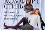Магазин Evrika пост инстаграм
