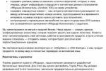 "Текст для дашборда ""ЯКурьер"" — инвесторам о проекте"