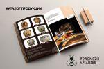 Архитектура / дизайн интерьера / ландшафт