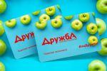 Корпоративный сайт ТК Дружба