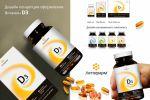 "Дизайн упаковки витамина D3 для ""Летофарм"""