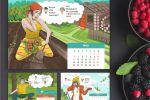 Календарь 2020 (весна)