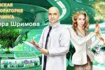 Шапка для сайта Лаборатория Коучинга Егора Шримова