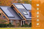 Баннер для Солнечных Электростанций 3