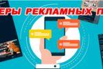 Рекламный пост-интеграция для телеграм-канала.