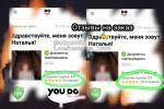 Написание отзывов на YouDo