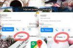 Написание отзывов на Гугл.карты/Гугл.марс