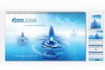 квартальный календарь Газпром Геофизика