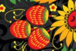 баннер русские сувениры