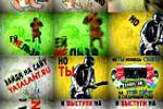 Видео заставка PMI Нашествие
