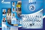 Календарь Газпром (мини-футбольный клуб), формат А2