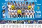 Газпром календарь мини-футбольный клуб