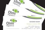 OLMI Logistics