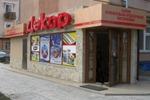 """магазин отделочных материалов """"Декор"""" 2008"""