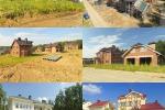 Коттеджный посёлок