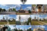 Русская Православная Старообрядческая Церковь