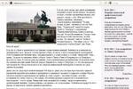 Текст о Вене для сайта visitalps.ru