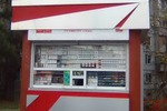 """Рекламная кампания """"Z"""". 2007"""