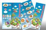 япоша детское меню