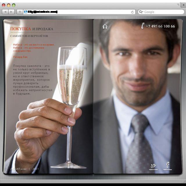 velvetavia.com флеш сайт журнал с xml cms