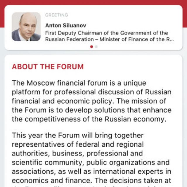 MOSCOW FINANCIAL FORUM 2018