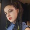 Анастасия Ходакова