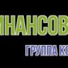 """ООО """"Финансовый успех"""""""