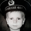 Максим Шабилов