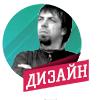 Александр Пантелеев