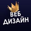 Олег [Сайты и дизайн] Конкин