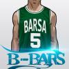 Бибарс Басбай
