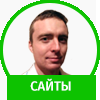 Олег Олегович