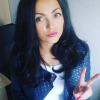 Светлана Терешкова