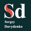 Сергей Давыденко