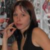 Евгения Бутко