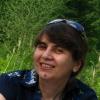Эсмира Травина