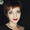 Анастасия Богомолова