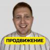 Даниил Раскопин