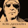 Станислав Курылев