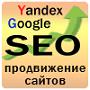 Сайт + SEO + контекст = клиенты .
