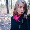 Анна Светлая (Светителенко)