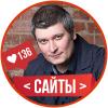 ИП Pavel Krasnove