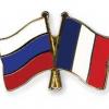 Анастасия Борунова