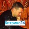 Программист Битрикс24 Дмитрий Осецкий