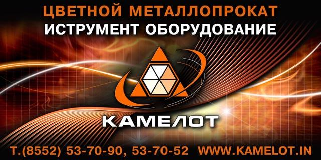 Магистральная реклама (цветной металлопрокат)_2