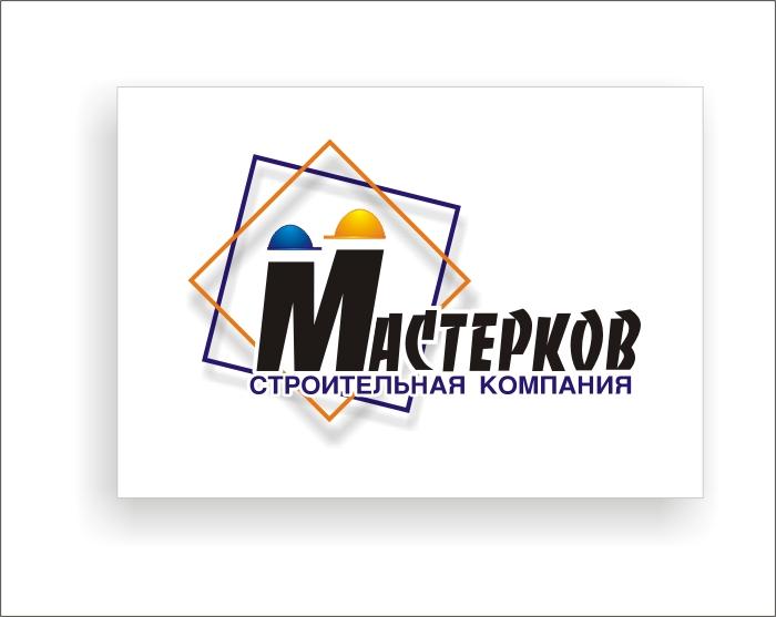 строительная компания МАСТЕРКОВ