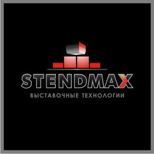 СтендМакс 2
