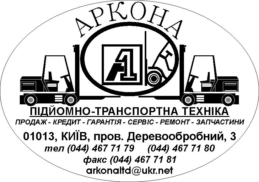 Лого и макет