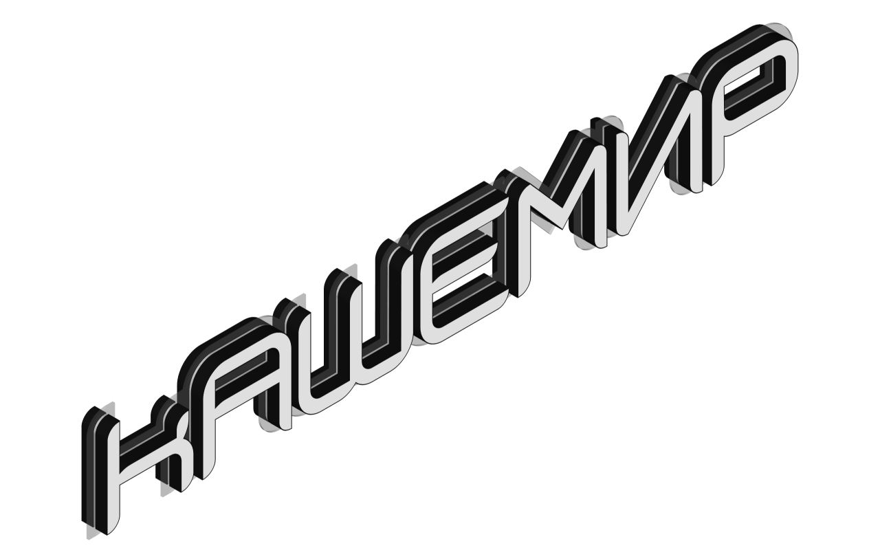3Д визуализация лого для фасада